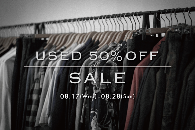 used_sale_2016ss