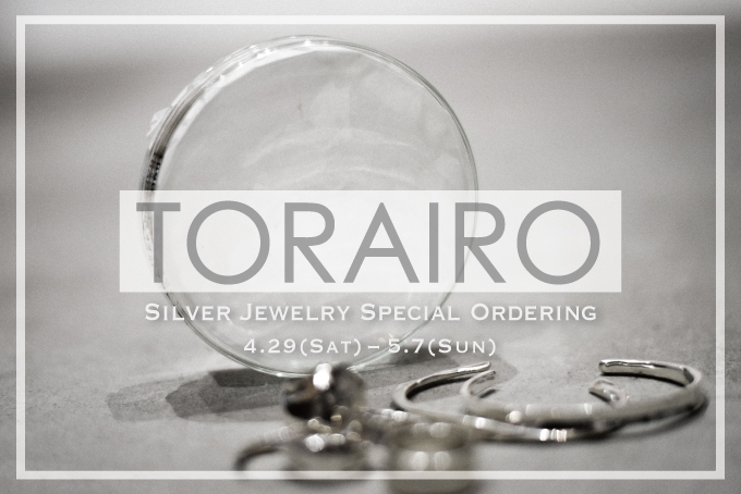 2017 TORAIRO Silver Jewelry Special Ordering