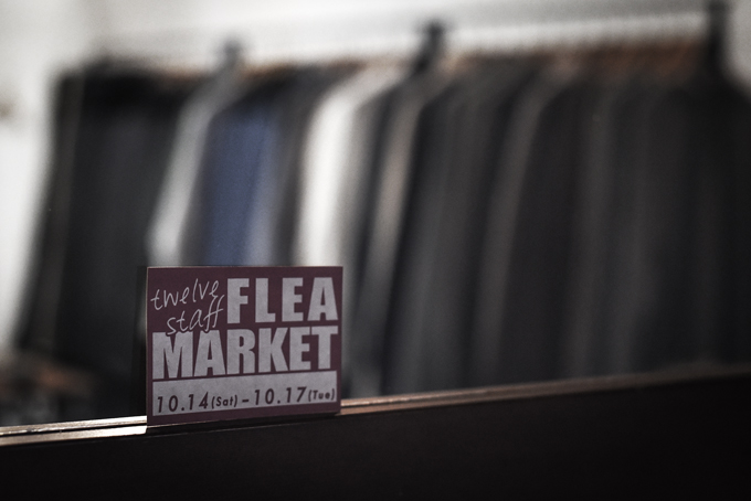 Event -Staff Flea Market & Used Garage Sale-